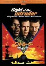 イントルーダー 怒りの翼(通常)(DVD)