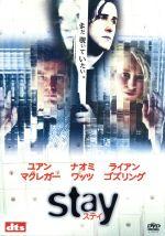 ステイ(通常)(DVD)
