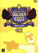 The World of GOLDEN EGGS Vol.2(通常)(DVD)