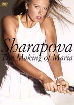 マリア・シャラポワ~素顔のままで~(通常)(DVD)