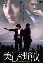 探偵ブギ DVD-BOX(通常)(DVD)