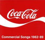 コカ・コーラCMソング集 1962-89(通常)(CDA)