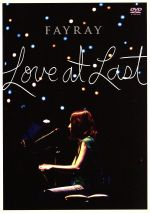 Fayray Live Tour 2004HOURGLASS-Love At Last-(通常)(DVD)