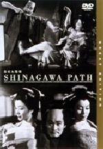 幕末太陽傳(通常)(DVD)
