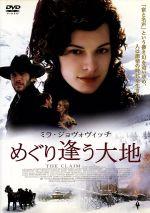 めぐり逢う大地~THE CLAIM~<dts版>(通常)(DVD)