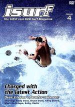 isurf ISSUE 4(通常)(DVD)
