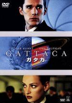 ガタカ(通常)(DVD)