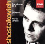 ショスタコーヴィチ:交響曲第6番・第9番(通常)(CDA)