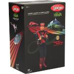 キャプテンスカーレット コレクターズボックス(通常)(DVD)