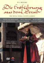 モーツァルト:歌劇 《後宮からの逃走》 全曲(通常)(DVD)