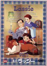名犬ラッシー 5(通常)(DVD)