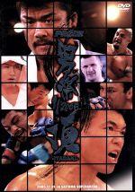PRIDE 男祭り 2005-ITADAKI-(通常)(DVD)