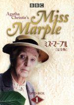 ミス・マープル[完全版] DVD-BOX 1(通常)(DVD)
