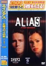 エイリアス~2重スパイの女 シーズン1 VOL.2(通常)(DVD)