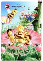 みつばちマーヤの冒険 VOL.13(通常)(DVD)