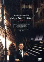 ノートル・ダム寺院のジャン=クロード・カサドシュ(通常)(DVD)