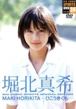ひこうきぐも(通常)(DVD)