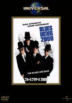ブルース・ブラザーズ2000(通常)(DVD)
