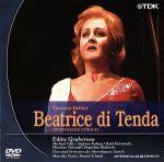 ベルリーニ:テンダ・ディ・ベアトリーチェ(通常)(DVD)