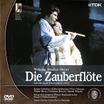 モーツァルト:歌劇≪魔笛≫ ザルツブルク音楽祭1982(通常)(DVD)