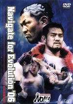 PRO-WRESTLING NOAH Navigate for Evolution'06 3.5 日本武道館大会(通常)(DVD)