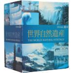 世界自然遺産 11巻組 セット商品(通常)(DVD)