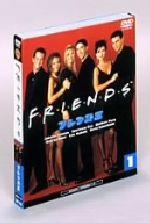 フレンズⅡ<セカンド・シーズン>DVDセット 1(通常)(DVD)
