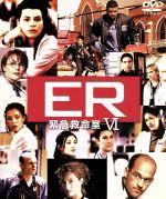 ER 緊急救命室 <シックス>セット1 (DISC 1~3)(通常)(DVD)