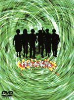 怪奇大家族 DVD-BOX(通常)(DVD)