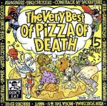 The Very Best Of PIZZA OF DEATH(通常)(CDA)
