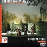 カラヤンの遺産(13) ヴェルディ:歌劇「ファルスタッフ」全3幕(通常)(DVD)