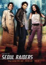 ソウル攻略(通常)(DVD)