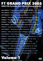 F1グランプリ 2005 VOL.1 Rd.1~Rd.7(通常)(DVD)