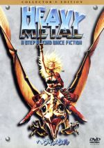 ヘヴィメタル コレクターズ・エディション(通常)(DVD)