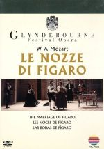 モーツァルト:歌劇 《フィガロの結婚》 全4幕(通常)(DVD)
