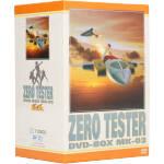 ゼロテスター DVD-BOX Mk-03(通常)(DVD)