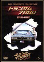 トランザム7000 DVD-BOX(通常)(DVD)