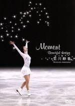 Moment Beautiful skating(通常)(DVD)