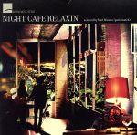 NIGHT CAFE RELAXIN'(通常)(CDA)