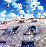 テレビ東京系アニメーション::ARIA The NATURAL ORIGINAL SOUNDTRACK due(通常)(CDA)