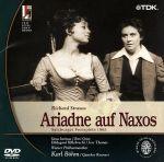 R.シュトラウス:ナクソス島のアリアドネ(通常)(DVD)