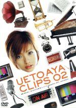 UETO AYA CLIPS 02(通常)(DVD)