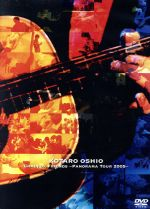Chain of Friends~Panorama Tour 2005~(通常)(DVD)
