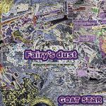 Fairy's dust(通常)(CDA)