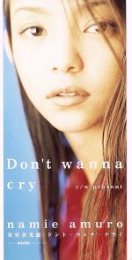 【8cm】Don't wanna cry(通常)(CDS)