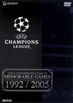 UEFAチャンピオンズリーグ名勝負集 1992-2005(通常)(DVD)