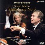 マーラー:交響曲第5番嬰ハ短調(通常)(DVD)