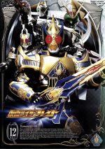 仮面ライダー剣 VOL.12(通常)(DVD)
