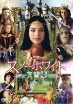 スノーホワイト~白雪姫~(通常)(DVD)