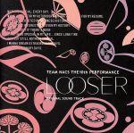 LOOSER オリジナルサウンドトラック(通常)(CDA)